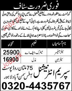 Sales Officer and Salesmen Job Opportunity