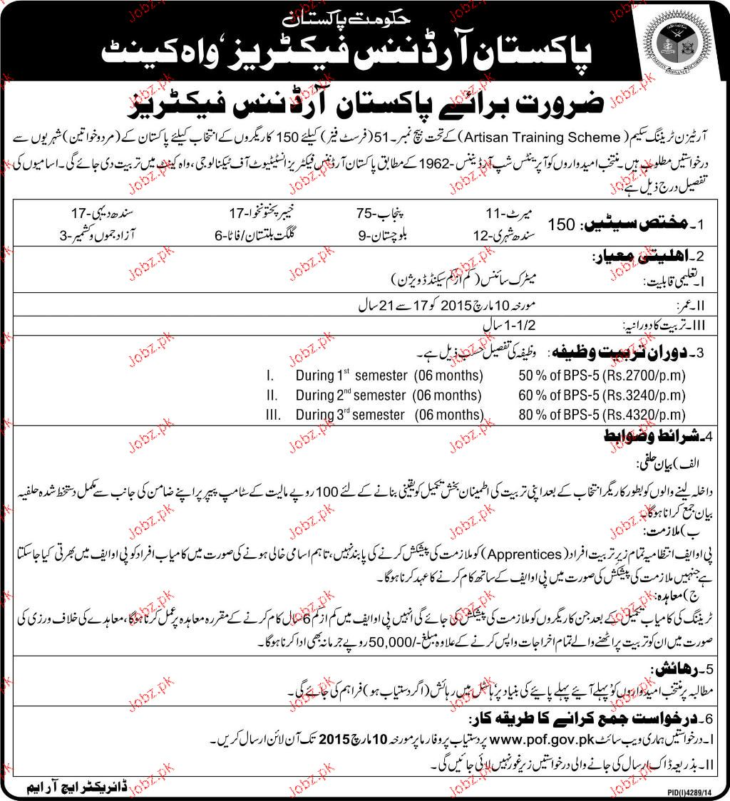 Technical Workers Job Job Opportunity