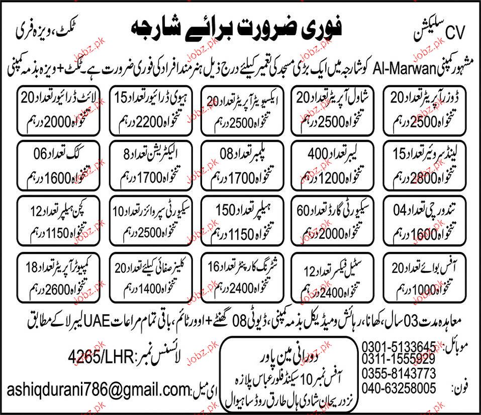 land surveyors plumbers heavy drivers job opportunity jobs land surveyors plumbers heavy drivers job opportunity