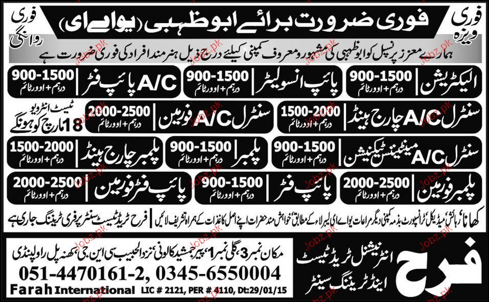 Electricians, Pipe Insolator, AC Pipe Fitter Job Opportunity