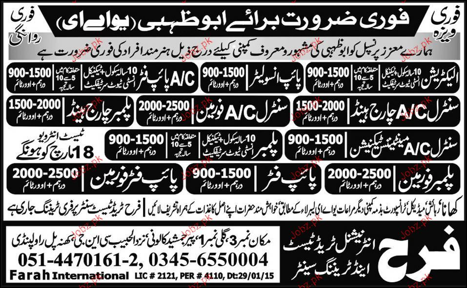 AC Pipe Fitters, AC Charge Hand Job Opportunity
