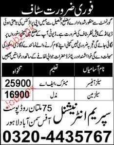 Salesman and Sales Officers Job Opportunity