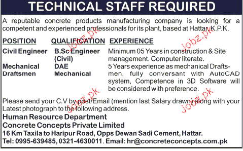 Civil Engineers and Mechanical Draftsman Job Opportunity