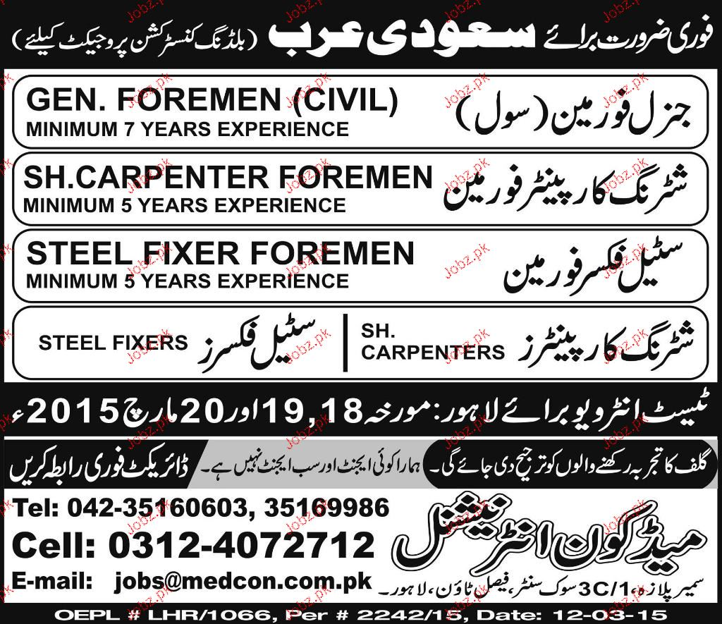 General Foreman, Shuttering Carpenter Foreman Wanted