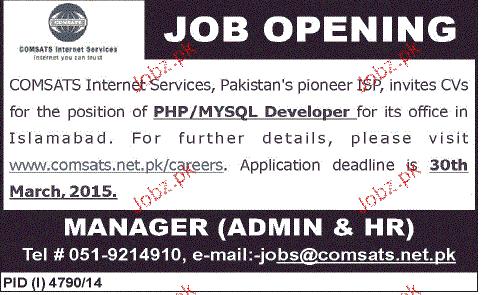 php mysql developers job opportunity 2017 jobs pakistan