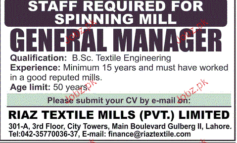 General Manager Job Opportunity