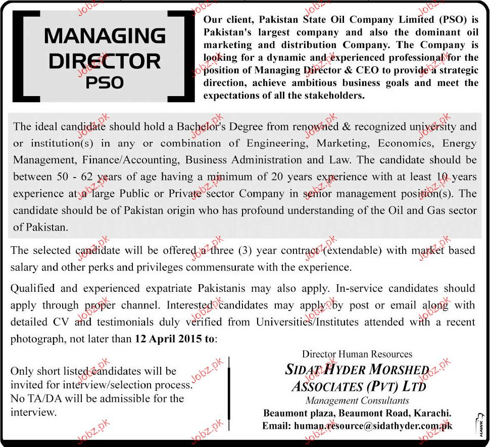 hr policies of pso pakistan Hr practices in national bank of pakistan group members sahar naeem saima bilal shabnam mushtaq robina taj tahira tabassum 04-arid-142 through all pakistan open merit written examination conducted by pakistan banking and finance services commission for this purpose a.