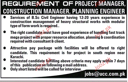 Project Manager, Construction Manger Job Opportunity