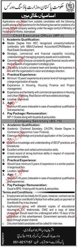 Chief Executive Officers and Company Secretary Wanted