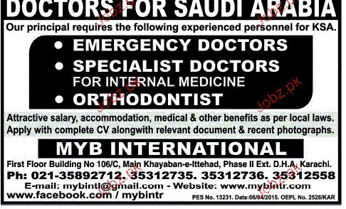 Emergency Doctors, Specialist Doctors Job Opportunity