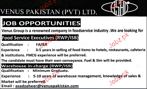Food Service Executives and Warehouse Incharge Wanted