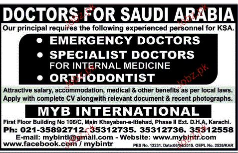 Orthodontist, Specialist Doctors  Job Opportunity