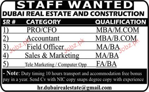 Accountant, field Officers, Marketing Officers Wanted