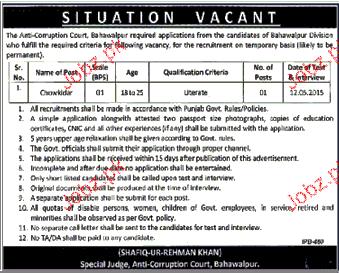 Chawkidars Job in Anti Corruption Department