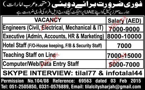 Engineer Civil, Executive Admin Job Opportunity