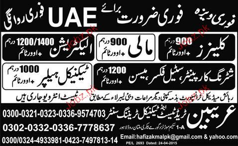 Cleaners, Malis, Electricians, Steel Fixers Wanted