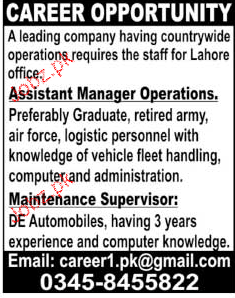 Assistant Manager Operation Job Opportunity