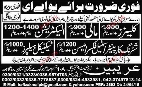 Cleaners, Malis,Electricians, Steel Fixers Job Opportunity