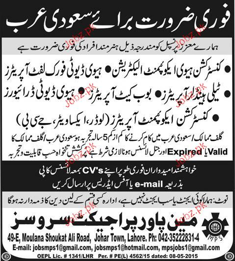 Construction Heavy Equipment Electricians JOb Opportunity