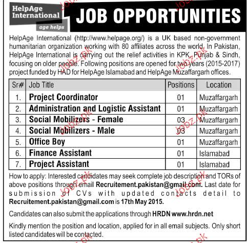 Project Coordinator, Social Mobilizers Job Opportunity
