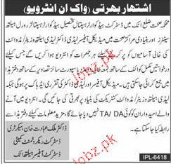 Medical Officers, Lady Doctors, Lady Health Visitor Wanted