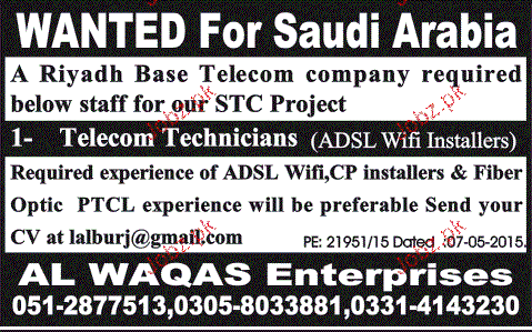 Telecom Technicians Job Opportunity