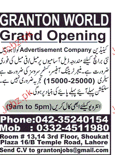 Manager Training Officers Job Opportunity