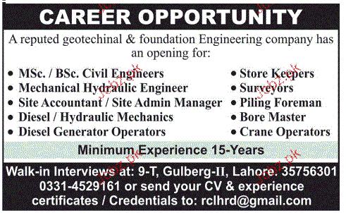 Civil Engineers, Hydraulic Engineers Job Opportunity