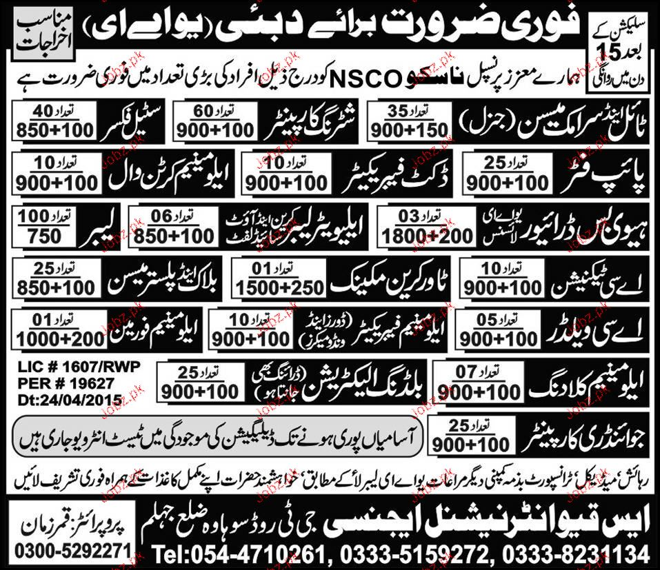 Shuttering Carpenters, Heavy Bus Drivers Job Opportunity