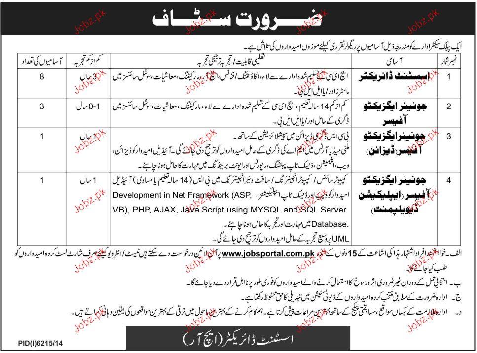 Assistant Directors, Junior Executive Job in Public Sector