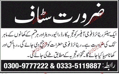 Senior Retired Army officer, Drivers and Waiters Wanted