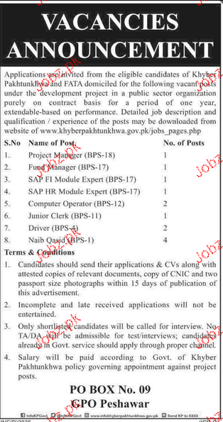 Project Manager, Fund Manager, Junior Clerks Job Opportunity