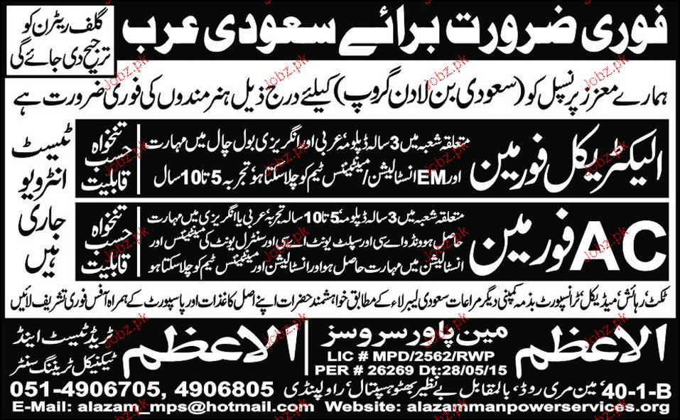 AC Foreman and Electrical Foreman Job Opportunity