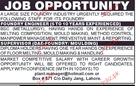Foundry Engineers and Supervisor Job Opportunity