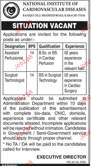 Social Technologist and Surgical Technologist Wanted 2018 Jobs Pakistan