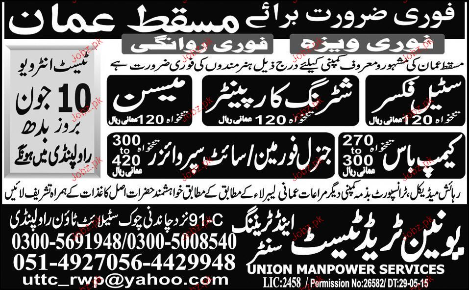 Steel Fixers, Mason, Shuttering Carpenters Job Opportunity