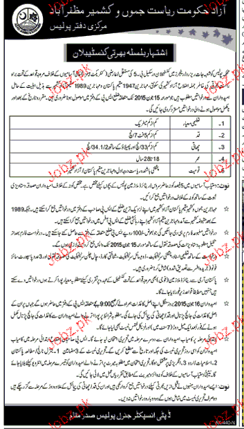 Recruitment of Constables in AJK Police