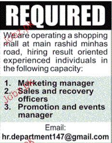 Marketing Manager, Events Managers Job Opportunity