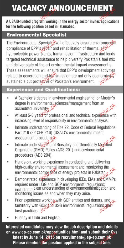 Environmental Specialist Job Opportunity