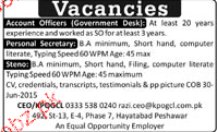Accounts Officer, Personal Secretary Wanted