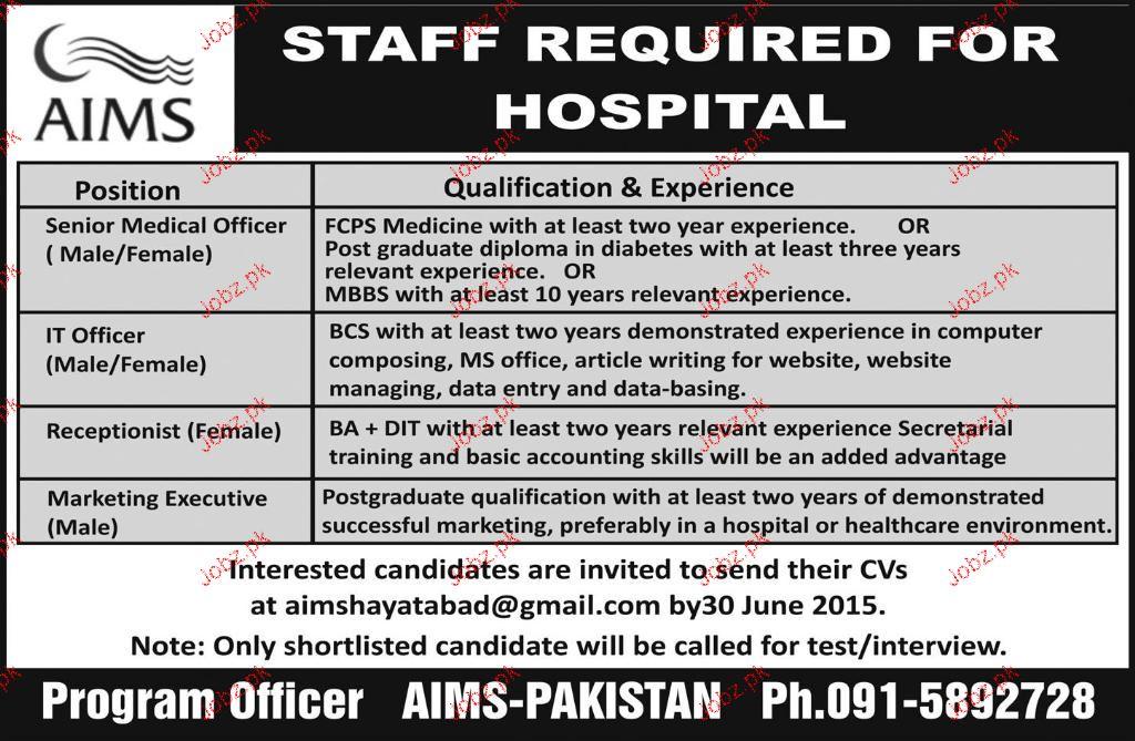 Senior Medical Officer, IT Officers Job Opportunity