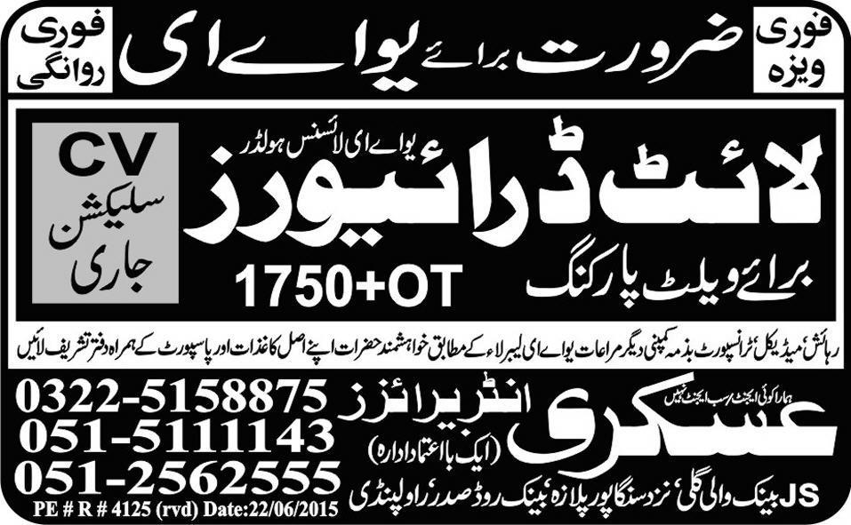 Ltv Driver Jobs In Uae 2019 Job Advertisement Pakistan