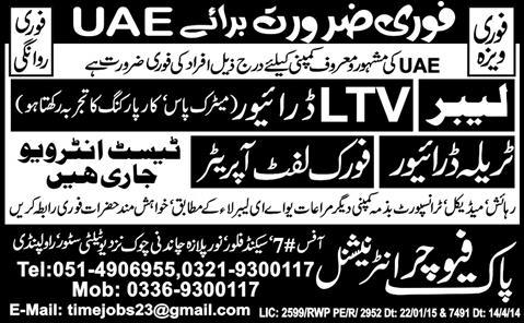 HTV Driver, Truck Driver and Fork Lift Driver Jobs in UAE