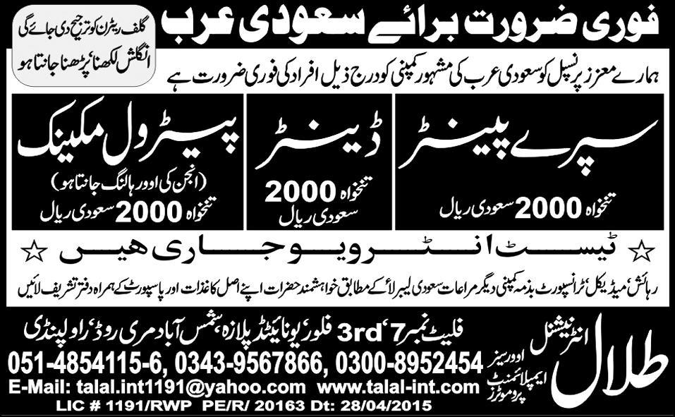 Spry Painter, Dainter and Petrol Mechanic Jobs in Saudi Arab