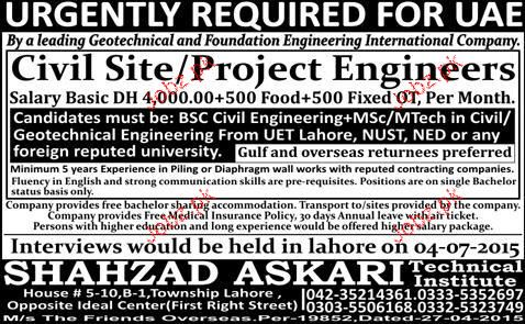 Civil Site / Project Engineers Job Opportunity 2018 Jobs ...