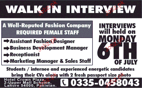 Assistant Fashion Designers Job Opportunity 2020 Job Advertisement Pakistan