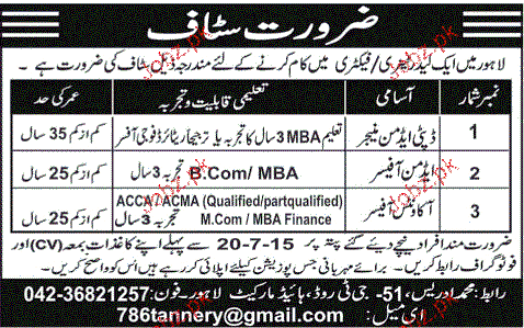 Deputy Admin Manager, Admin Officers Job Opportunity