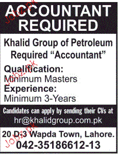Accounts Job Opportunity