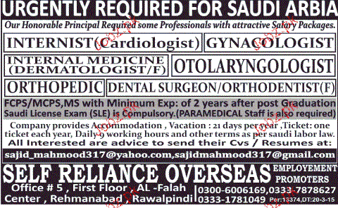 Gynecologist, Dental Surgeon Job Opportunity