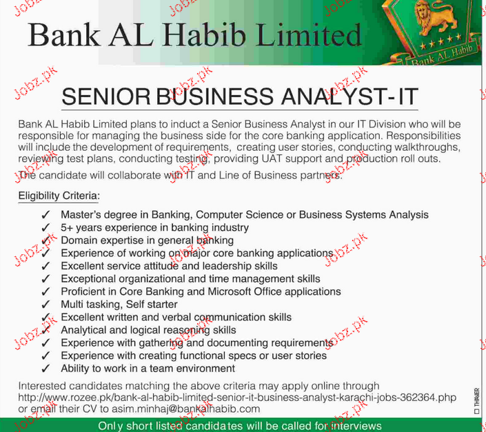 senior business analyst it job in bank al habib limited. Black Bedroom Furniture Sets. Home Design Ideas